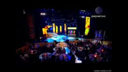 Камелия - Никотин - Live
