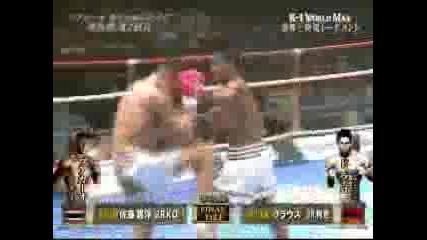 Buakaw - Semi Final - K1 Max