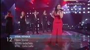 Filipa Sousa - Vida Minha (portugal) 2012 Eurovision Song Contest Official Preview Video