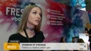 """СПОМЕНИ ОТ УЧИЛИЩЕ: Разказват звездите от """"Откраднат живот"""" и сериалите на Vbox7"""