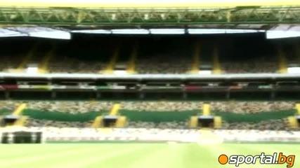 Това е Спортинг Лисабон