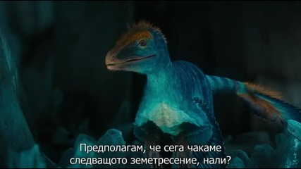 Островът на динозаврите 2014m