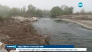 БЕДСТВЕНО ПОЛОЖЕНИЕ В ПЛОВДИВСКО: Разрушени диги по поречието на река Чая