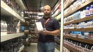 Pure Nutrition - Power Pak - комплекс от витамини, минерали