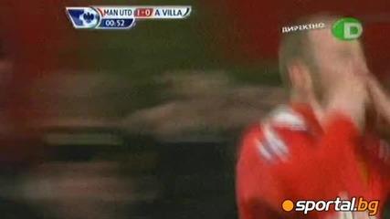 Ман Юнайтед - Астън Вила 3 - 1