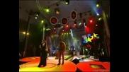 Ивана - Не Е Ваша Работа Live Party