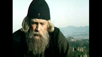"ЕПИЗОД - 06.""Евтимий се прощава"" (от албума ""Св. патриарх Евтимий"" - 2004 г.)"