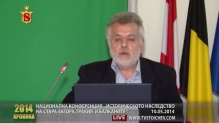 Надписът от Езерово - доказателство за тракийския произход на българите