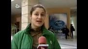 Люси Дава Интервю За Music Idol 2