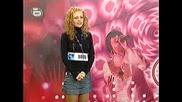 първата участничка в  Music IdoL 2 пее Ако те няма