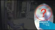 Новините на Нова - обедна емисия на 11 август