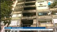 """Пожар изпепели апартамент в столичния квартал """"Връбница"""""""