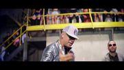 J Balvin Ft. Wisin Yandel - Peligrosa - Фен видео + Превод