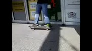ka4vani s skate