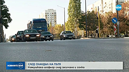 """Шофьор на маршрутка е намушкан в тунела в квартал """"Люлин"""""""