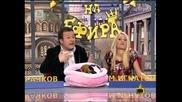 Господари на Ефира - 29.11.10 (цялото предаване)