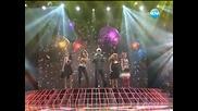 X Factor Обща песен Live концерт - 13.12.2013 г