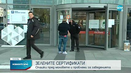 ЗА ТЕСТ: Опашка от служители и посетители пред столичен мол (ВИДЕО+СНИМКИ)