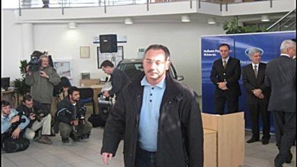 Ангел Бончев