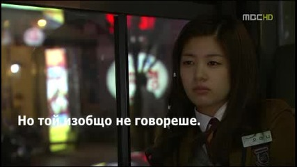 Mischievous Kiss / Playful Kiss - Еп. 12 - 1/4 ( Бг Превод )