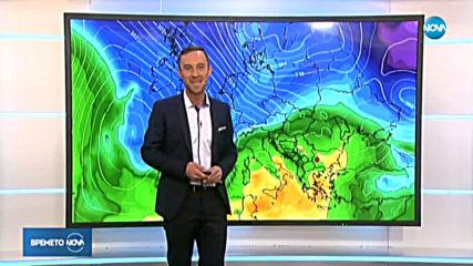 Прогноза за времето (28.01.2020 - обедна емисия)