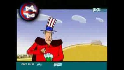 Иранска Анимация - Чичо Сам И ZOG