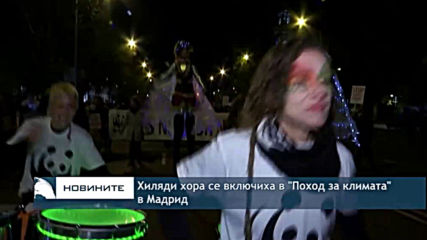 Емисия новини - 08.00ч. 07.12.2019