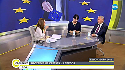 Успяха ли политиците да преведат европейските теми на български?