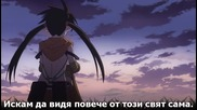 [samuraifs] Queen's Blade Ova - 02 bg sub [480p]