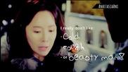 Shin Se Gi Oh Ri Jin Kill me Heal me Humour