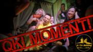 Andro - QKI MOMENTI (OFFICIAL HD VIDEO 2018)