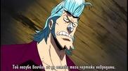 [ Bg Subs ] One Piece - 256