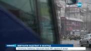 Мигранти бедстват в Белград