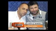 New Toni Storaro feat Jamaikata - Naj Dobrata Firma (official Song) 2012