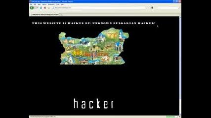 България над Всичко - Хакване на пореден турски сайт Unknown Bulgarian Hacker