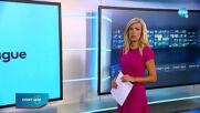 Спортни новини (21.09.2020 - късна емисия)