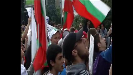 """Протестите Пред Централата На Пп """"герб"""" Умишлено """"забравени"""""""