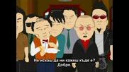 South Park / Сезон 09, Еп. 03/ Бг Субтитри