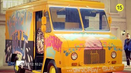Ще се разтопите! Hyuna - Ice Cream (bg subs)