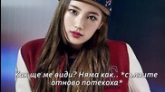 i changed;can you come back my bad boy || Финал