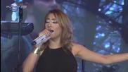 Роксана - Страхливец - live от промоцията За всеки има ангел