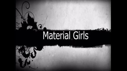 материални момичета-2 eпизод