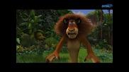 Madagascar 2005 част 5 Bg Audio Филм