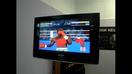 Много Яко - Виртуален Бокс