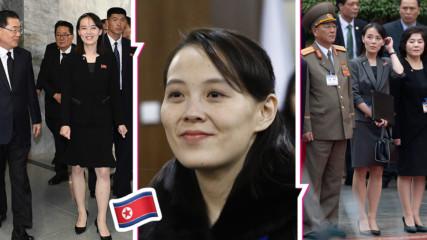 Малката сестричка или по-голямото зло: Коя е Ким Йо Джонг, сестрата на Ким Чен Ун?