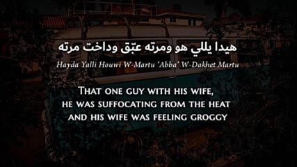 Fairuz - Al Bostah (lyric Video) فيروز - البوسطة