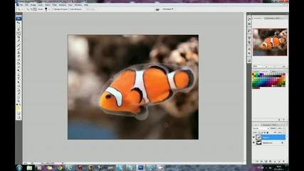 Режене на снимки в Photoshop