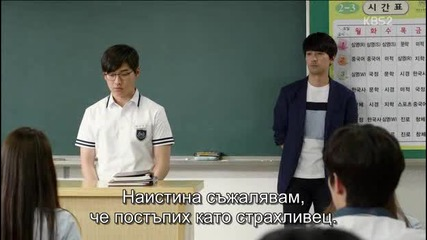 Бг субс! School 2015: Who are you / Училище 2015 (2015) Епизод 11 Част 1/2