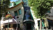 Извитата къща в Сопот, Полша