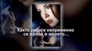 Не мога да не те обичам - Ричард Маркс - превод